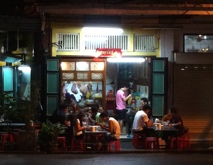 Restaurant local, Bangkok