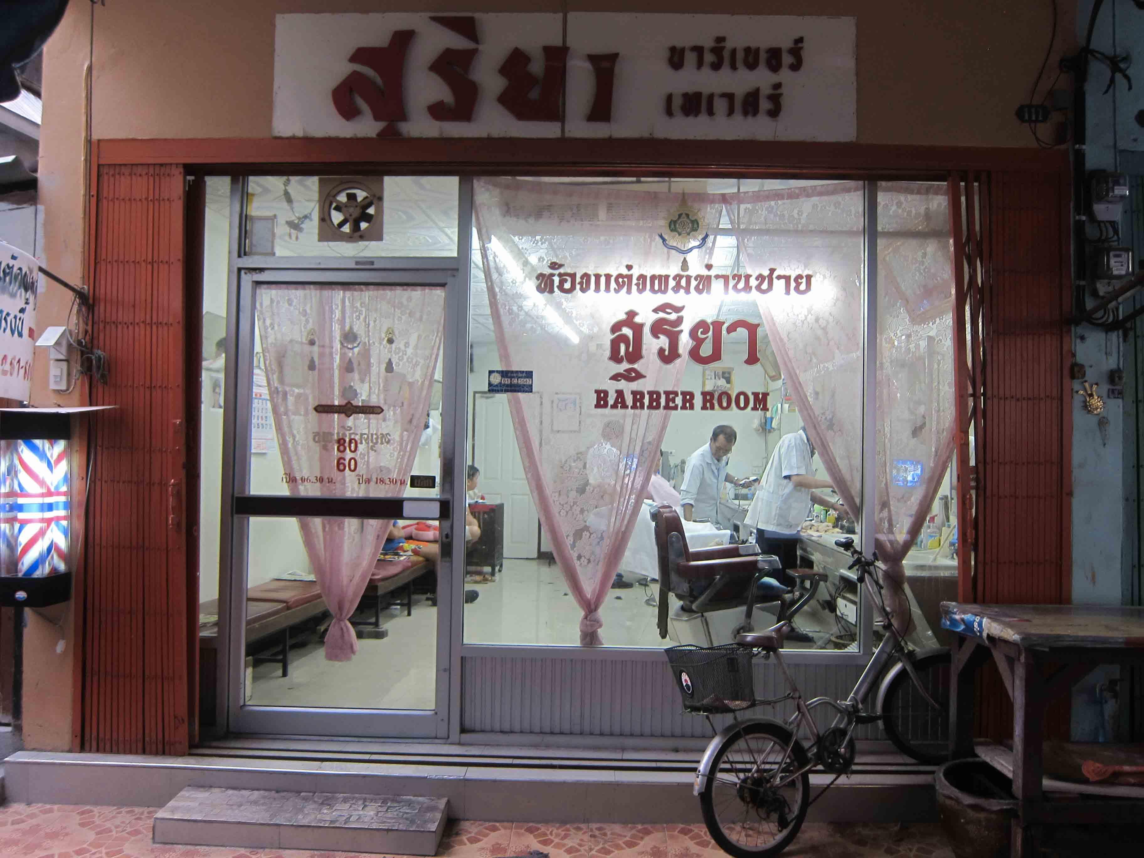 Barbier-Bangkok-Thailande.jpg